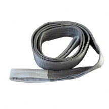 4-Tonne Towing Sling 8M (120mm, Grey, Duplex)